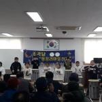 """구좌중앙초, """"조각달 마을잔치에 축하공연 다녀왔어요"""""""
