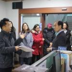 통학버스 폐지 뿔난 보성초 학부모들, 제주교육청 항의방문