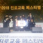 제주 표선고, 대한민국 청소년 창업경진대회 '대상' 수상