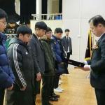 오현중학교, '사랑의 장학금 전달식' 개최