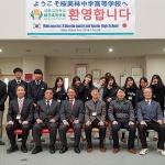 제주 세화고, 일본 오비린고와 18년째 우정의 국제교류