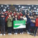 표선초등학교 사랑의바자회 수익금 기탁