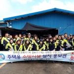 대정119센터, 매일시장 주택용 소방시설 설치 홍보 캠페인