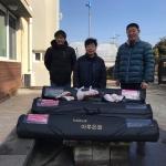 영천동장애인지원협의회 설맞이 후원물품 전달