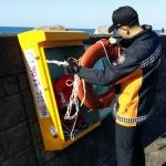 화북119센터 설 연휴 대비 구조함 및 구급함 특별점검 실시