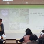 김녕농협, 농업인 실용교육 진행