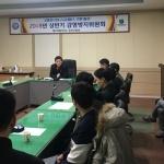 동부소방서, 119 구급 서비스 품질관리 지침 교육