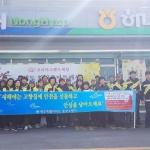 조천119센터, '고향집 소방시설 선물하기' 캠페인 전개