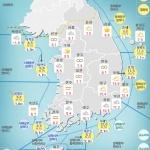 [내일 날씨] 설연휴 첫날, 대체로 흐림...기온 부쩍↑, '포근'