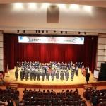 제47회 제주한라대학교 학위수여식 개최
