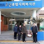 국민연금관리공단 제주지사, 은성복지관에 성품 전달