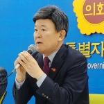 김광수 교육의원, 제주도교육감 선거 출마 공식 선언