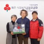 나눔 대장장이 이승태씨, 16년째 모금함 기부 참여