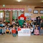 국공립 다솜어린이집, 십시일반 나눔 참여