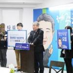 """김우남 """"문대림, 누가 인신공격 하겠나...공개질의 답해야"""""""