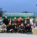 서귀포시스포츠클럽, 김문호배 전도 테니스 대회 참가