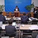 '요일별 배출제 폐지' 선거공약에, 고경실 시장 반박입장 논란