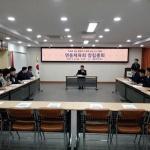 제주시 연동 체육회 창립...초대회장에 김이택 연동장 선출