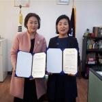 제주여상, 지역사회 복지관과 복지지원 협약 체결