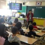 구엄초, 안전한 보행 위한 어린이 교통안전교육