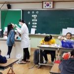 구엄초, 서부보건소 치위생사 초청 구강보건교육