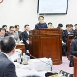 中자본 '신화련 금수산장' 개발, 논란 속 도의회 통과