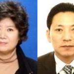 진영마트 강은희 대표.삼화석유 강태군 이사, '상공의 날' 표창