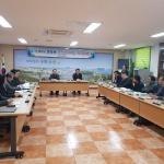중앙동, 지역참여예산회의 개최
