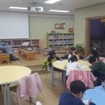 중앙동주민센터, 어린이 바둑교실 프로그램 개강