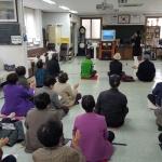 중앙동주민자치센터, 어르신 가요교실 운영