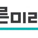 권은희 의원 '개별사건 조사 진상규명 4.3특별법 개정안' 발의