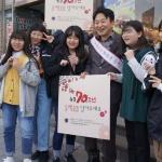 제주4.3 70주년, '동백꽃 배지 달기 캠페인' 전개