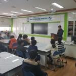 외도초등학교, 수학·과학 영재학급 입학식 개최