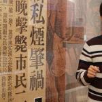 제주CBS, 4.3 70주년 특별기획 '가슴으로 듣는 두 나라 이야기' 방송
