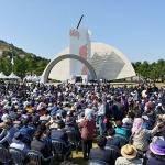 70주년 제주4.3추념식 엄수...문 대통령, '국가폭력' 사과
