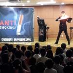 구엄초, '담배 없는 세상 만들기' 인형극 및 마술공연