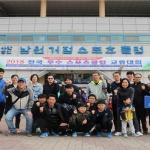 2018 전국 우수스포츠클럽 교류대회 성황리 마무리