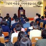 제주도의회, 4월 공감소통의 날 개최