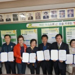 구좌중앙초, 다문화정책연구학교 유관기관 네트워크 체결