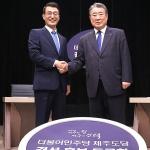김우남 vs 문대림, '유리의성' '부동산 투기' 설전