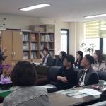구좌중앙초, 다문화정책연구학교 교원 역량강화 연수