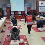 제주적십자, 4월 응급처치법 일반 과정 교육