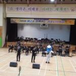 삼성여고, 해군기지군악대 초청 청소년음악회 개최
