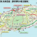 舊 국도 관리, 12년만에 국비 확정...4720억 도로건설 투자