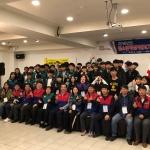 2018년도 청소년 적십자 리더십 캠프 개최