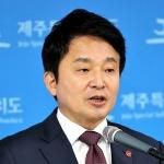 """원희룡 """"큰 정치가 목표""""..'도지사 재선'→ '대권 도전' 공식화"""