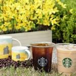 스타벅스, 제주 특화음료 수익금으로 제주올레길 식물보호 기금 5천만원 조성