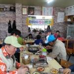 용담2동 용담생국수, 사랑나눔 행복밥상 무료급식 행사