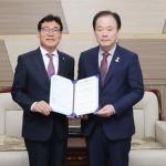 김남식 청봉환경 대표, 제주대에 발전기금 5천만원