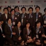 제주적십자 여성봉사특별자문위원회, 제57차 전국총회 참석